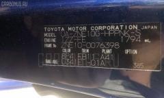 Переключатель поворотов Toyota Wish ZNE10G Фото 7