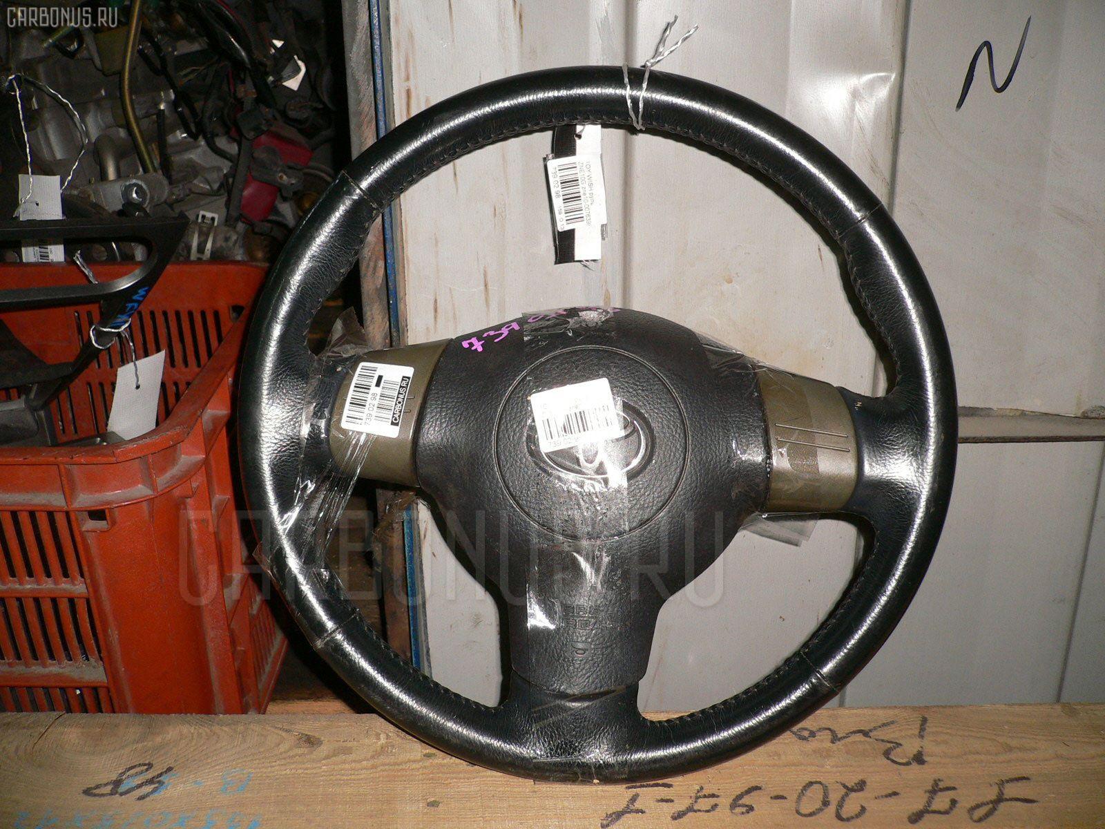 Руль Toyota Wish ZNE10G Фото 1