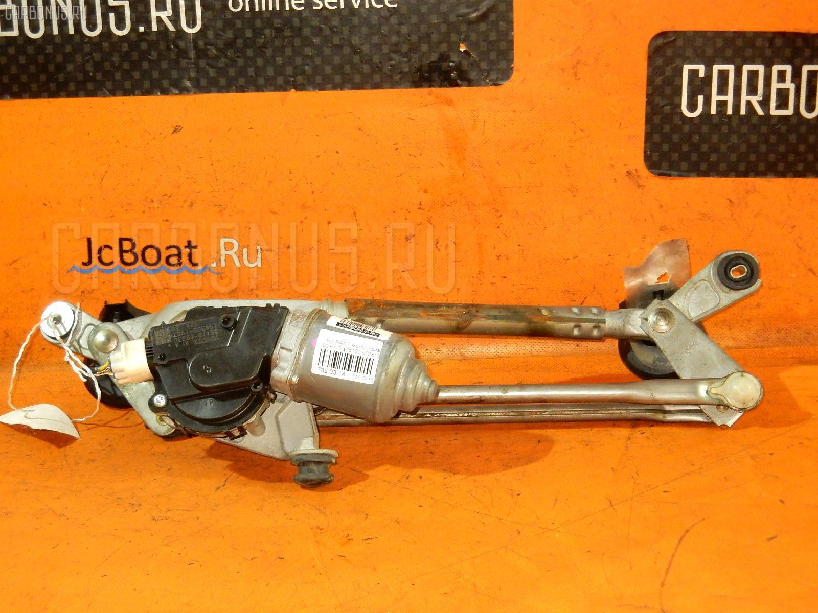 Мотор привода дворников TOYOTA RACTIS SCP100 Фото 1