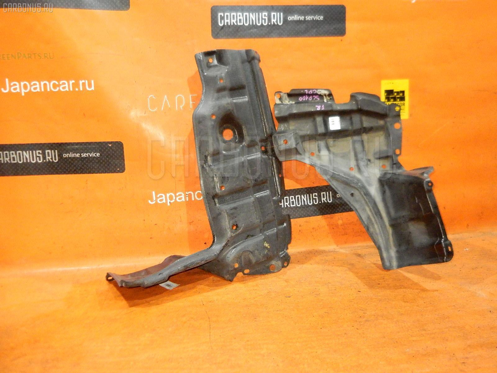 Защита двигателя TOYOTA RACTIS SCP100 2SZ-FE Фото 1