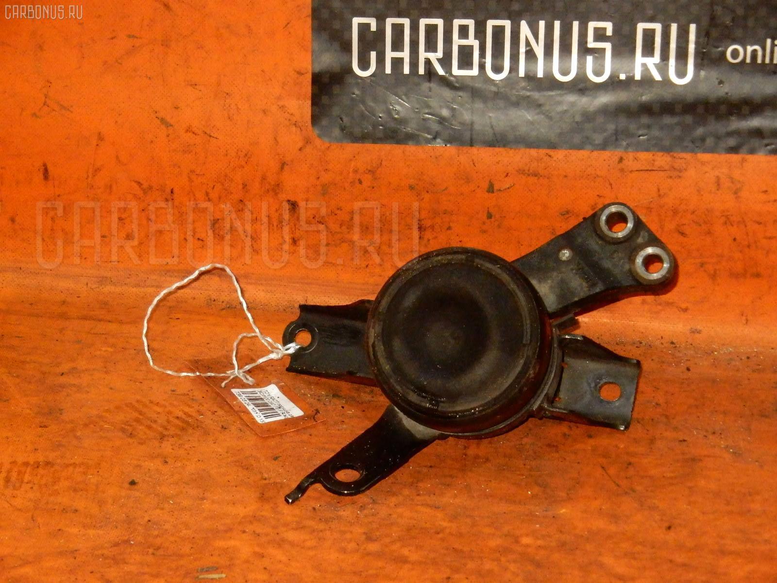 Подушка двигателя TOYOTA RACTIS SCP100 2SZ-FE Фото 2