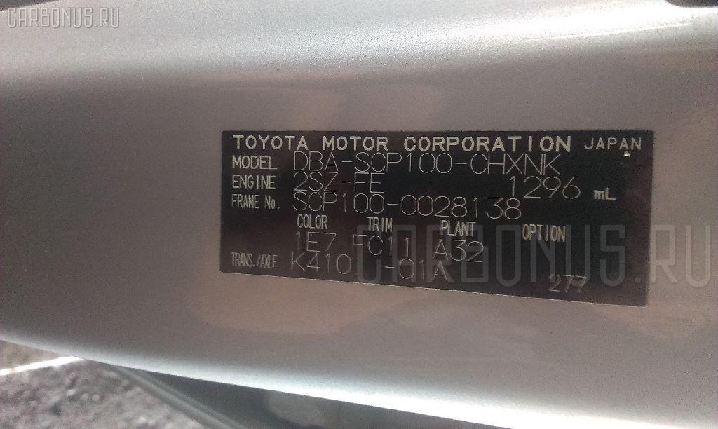 Спидометр TOYOTA RACTIS SCP100 2SZ-FE Фото 7