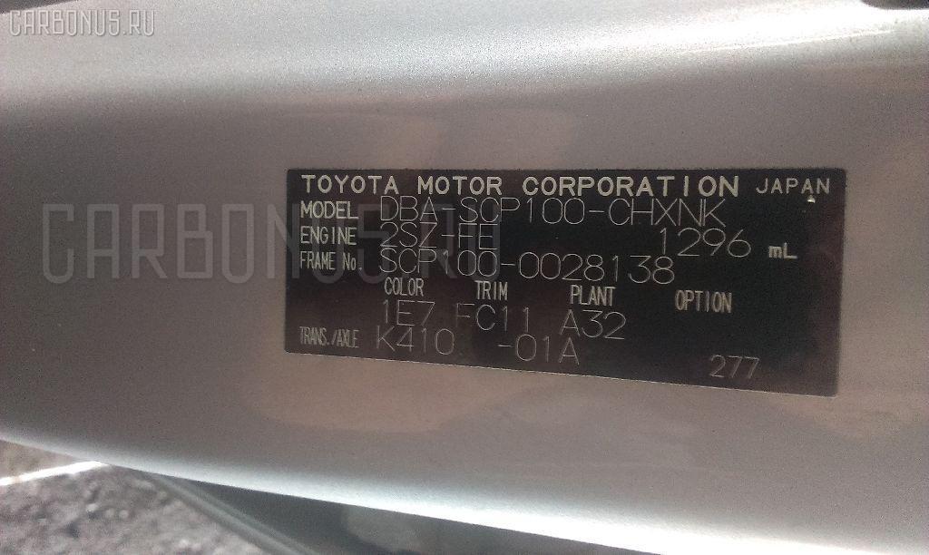 Двигатель TOYOTA RACTIS SCP100 2SZ-FE Фото 15