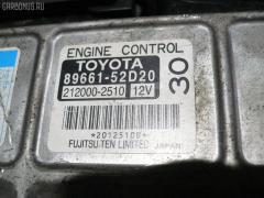 Двигатель TOYOTA RACTIS SCP100 2SZ-FE Фото 4