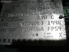 КПП автоматическая NISSAN LIBERTY RM12 QR20DE Фото 1