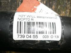 Амортизатор Toyota Will cypha NCP70 Фото 3