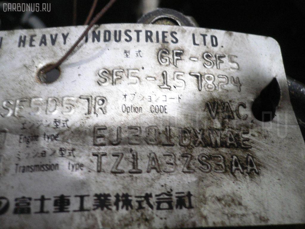 Двигатель SUBARU FORESTER SF5 EJ20 Фото 5