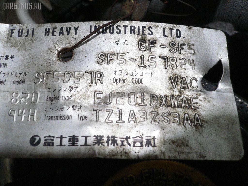 КПП автоматическая SUBARU FORESTER SF5 EJ20 Фото 1
