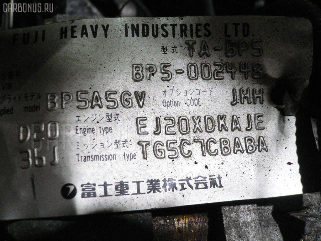КПП автоматическая SUBARU LEGACY BP5 EJ20T Фото 1