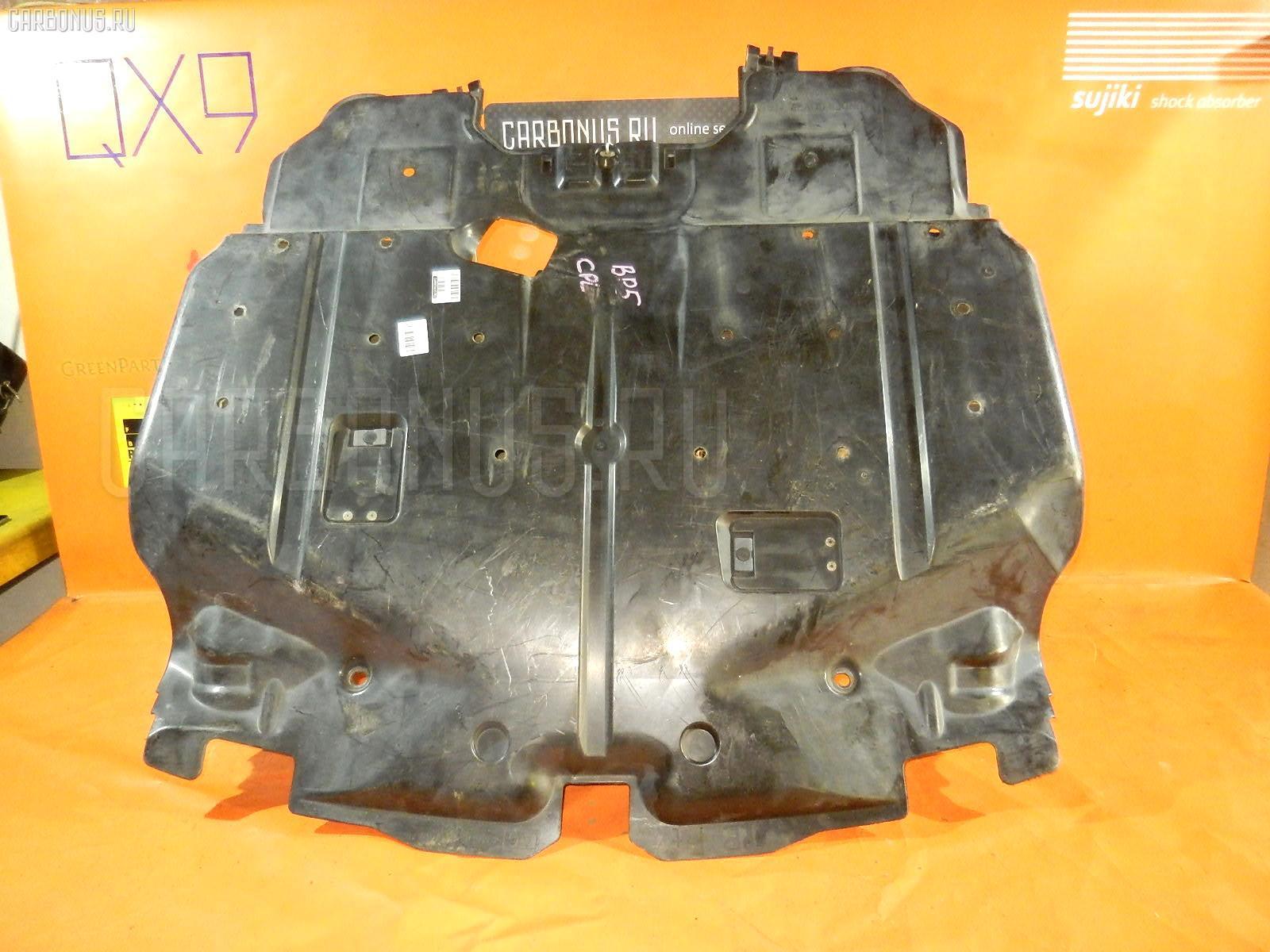 Защита двигателя SUBARU LEGACY WAGON BP5 EJ20T Фото 1
