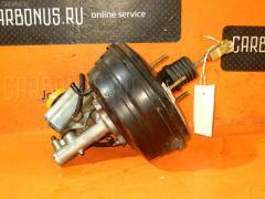 Главный тормозной цилиндр SUBARU LEGACY WAGON BP5 EJ20T Фото 1