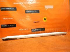 Порог кузова пластиковый ( обвес ) SUBARU LEGACY BP5 Фото 2