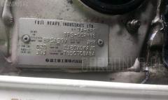 Накладка на порог салона Subaru Legacy wagon BP5 Фото 7