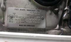 Накладка на порог салона Subaru Legacy wagon BP5 Фото 6