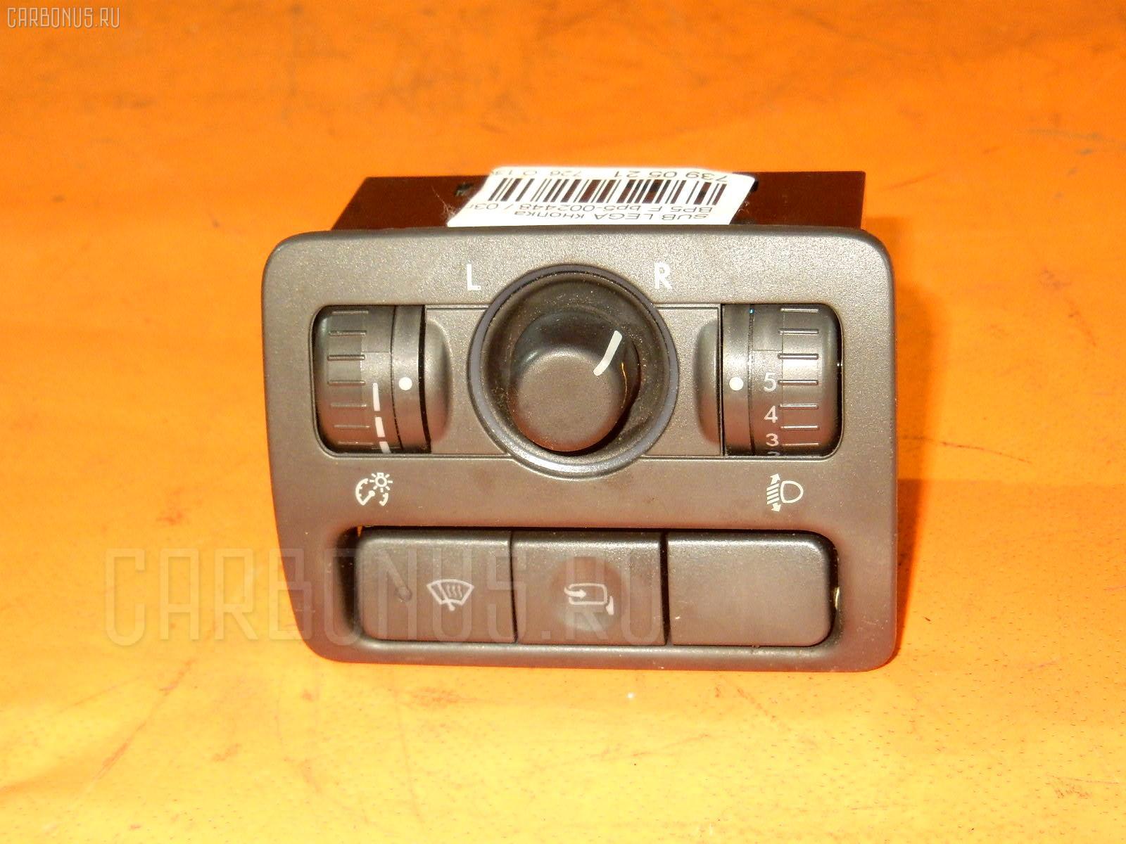 Кнопка SUBARU LEGACY WAGON BP5 Фото 1