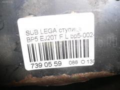 Ступица Subaru Legacy BP5 EJ20T Фото 8
