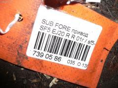 Привод Subaru Forester SF5 EJ20 Фото 3