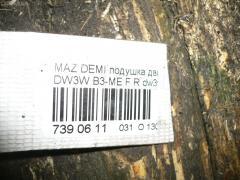 Подушка двигателя Mazda Demio DW3W B3-ME Фото 9