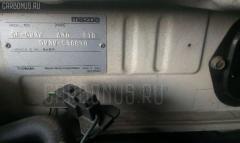 Консоль КПП Mazda Demio DW3W Фото 5