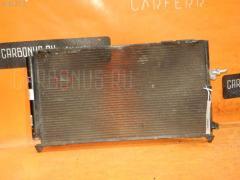 Радиатор кондиционера Toyota Mark ii GX100 1G-FE Фото 1