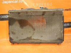 Радиатор ДВС Toyota Mark ii GX100 1G-FE Фото 1