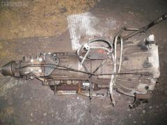 КПП автоматическая Nissan Vanette SS28VN R2 Фото 1