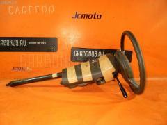 Рулевая колонка Nissan Vanette SS28VN Фото 3