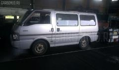 Накладка на порог салона Nissan Vanette SS28VN Фото 4