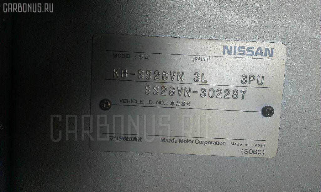 Накладка на порог салона NISSAN VANETTE SS28VN Фото 6