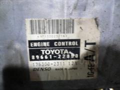 Двигатель TOYOTA CRESTA GX100 1G-FE Фото 13