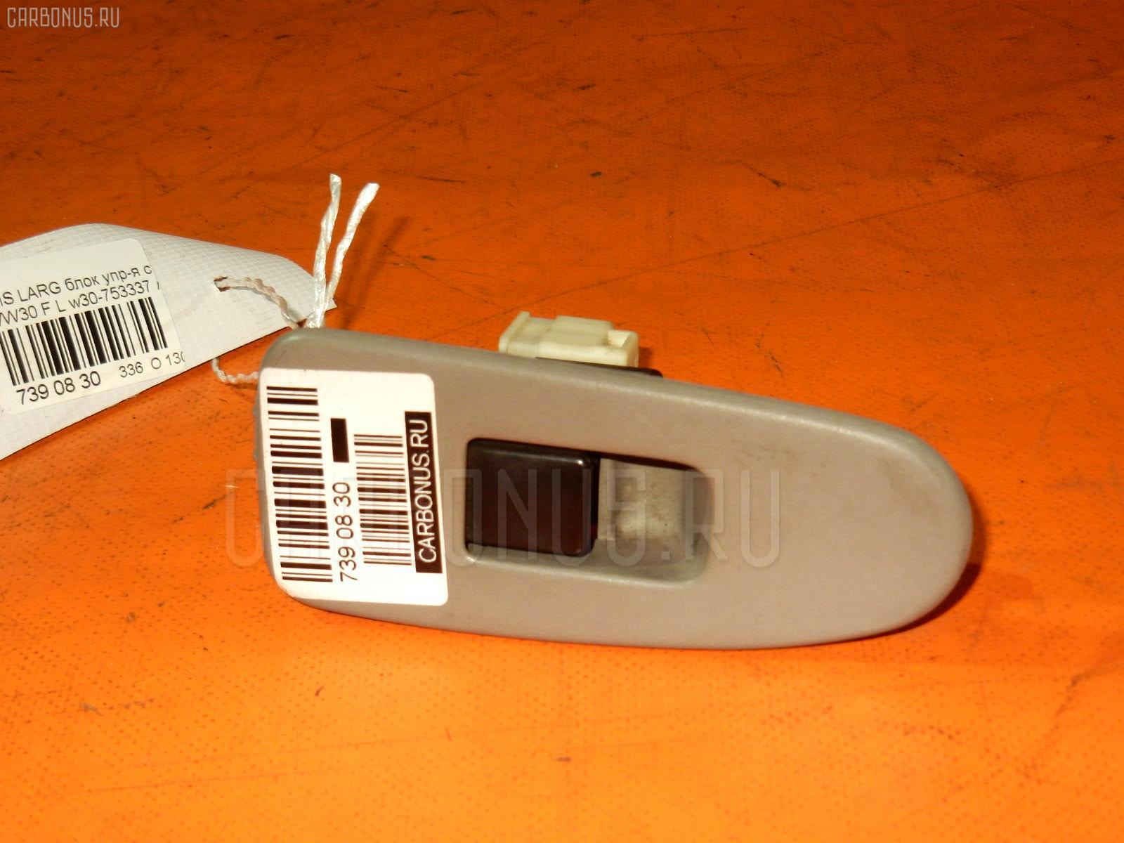 Блок упр-я стеклоподъемниками NISSAN LARGO VW30 Фото 1