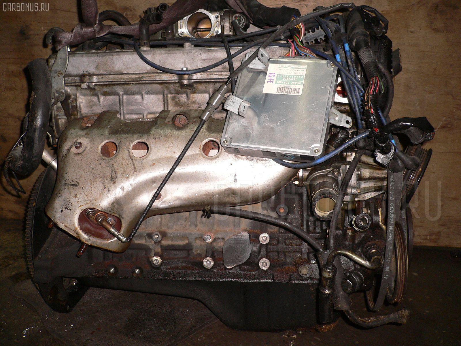 Двигатель TOYOTA CHASER GX81 1G-FE Фото 8