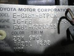 Двигатель TOYOTA CHASER GX81 1G-FE Фото 3