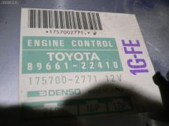 Двигатель TOYOTA CHASER GX81 1G-FE Фото 4