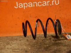 Пружина Nissan Moco MG22S K6A Фото 1