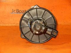 Мотор печки Toyota Chaser GX81 Фото 2