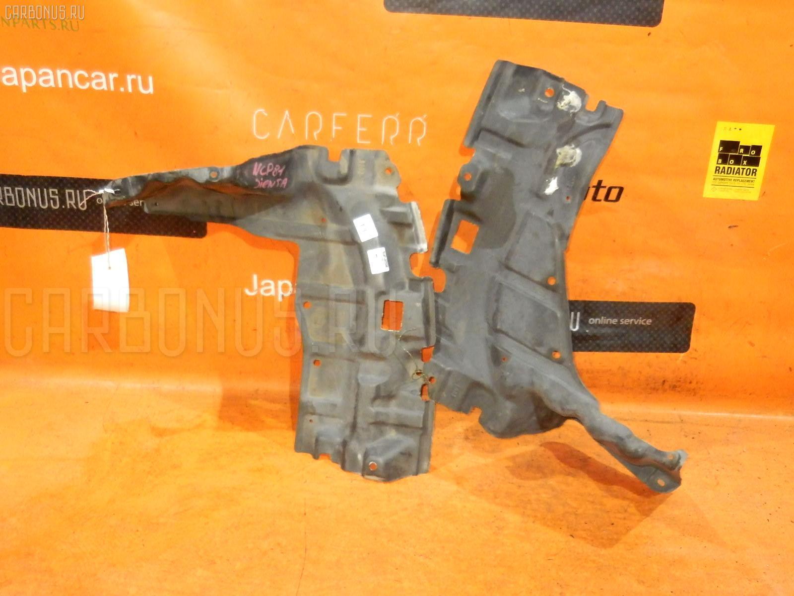 Защита двигателя TOYOTA SIENTA NCP81G 1NZ-FE Фото 1