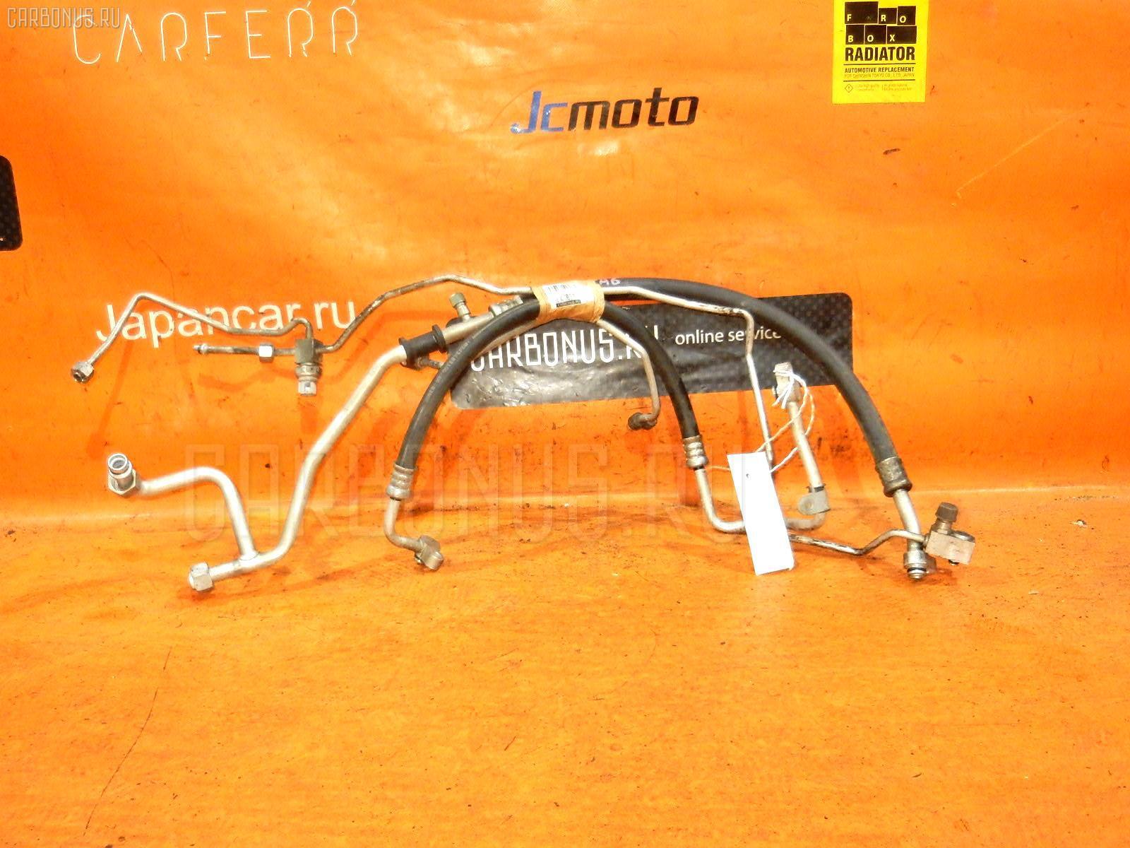 Шланг кондиционера HONDA ODYSSEY RA6 F23A Фото 1