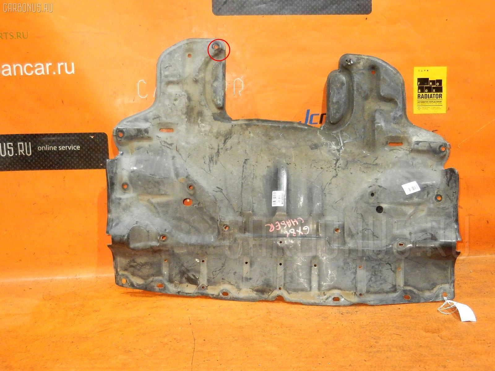 Защита двигателя TOYOTA CHASER GX81 1G-FE Фото 1