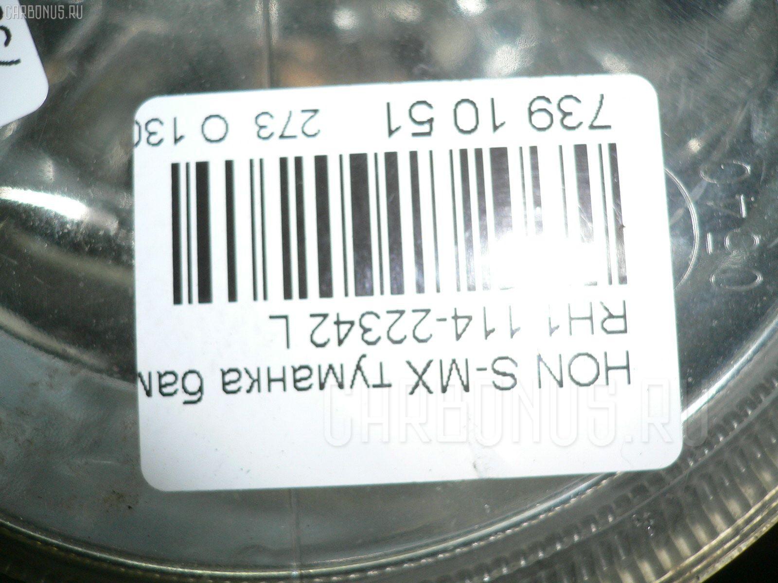 Туманка бамперная HONDA S-MX RH1 Фото 4