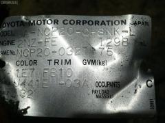 Двигатель Toyota Funcargo NCP20 2NZ-FE Фото 1