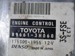 Двигатель TOYOTA VISTA SV50 3S-FSE Фото 9