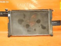 Радиатор ДВС TOYOTA VISTA SV50 3S-FSE Фото 1