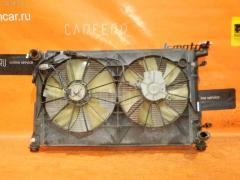 Радиатор ДВС TOYOTA VISTA SV50 3S-FSE Фото 2