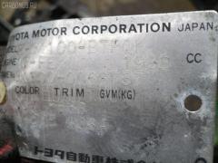 Двигатель Toyota Chaser GX100 1G-FE Фото 3