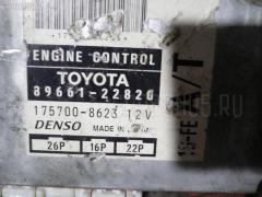 Двигатель Toyota Chaser GX100 1G-FE Фото 7