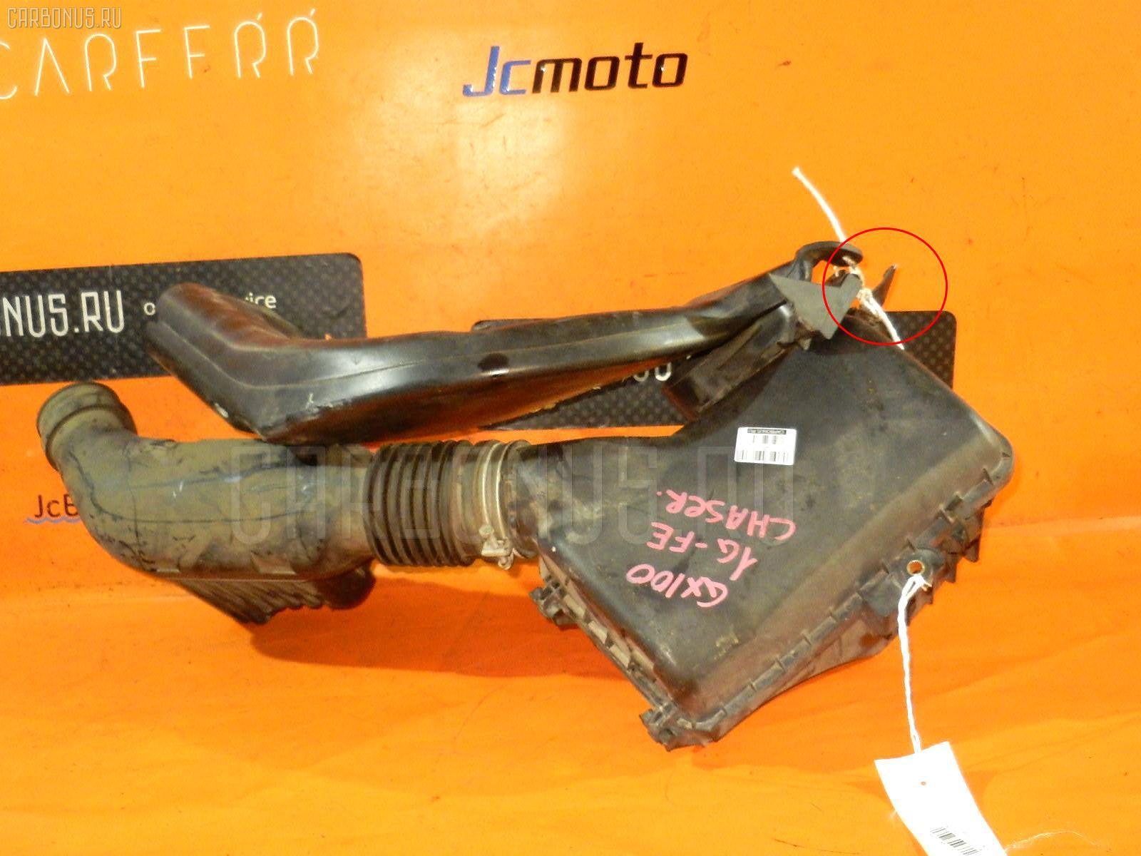 Корпус воздушного фильтра TOYOTA CHASER GX100 1G-FE Фото 2
