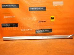 Порог кузова пластиковый ( обвес ) Honda Fit GD1 Фото 4