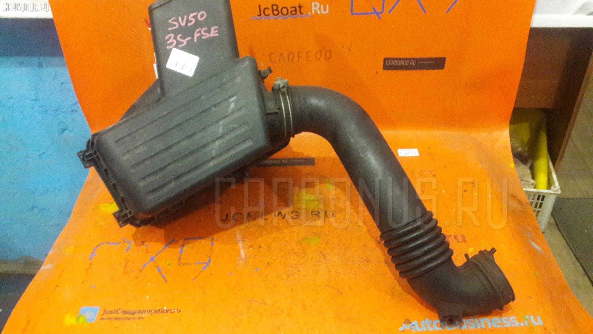 Корпус воздушного фильтра Toyota Vista SV50 3S-FSE Фото 1
