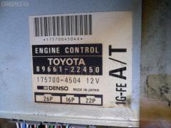 Двигатель TOYOTA CRESTA GX90 1G-FE Фото 3